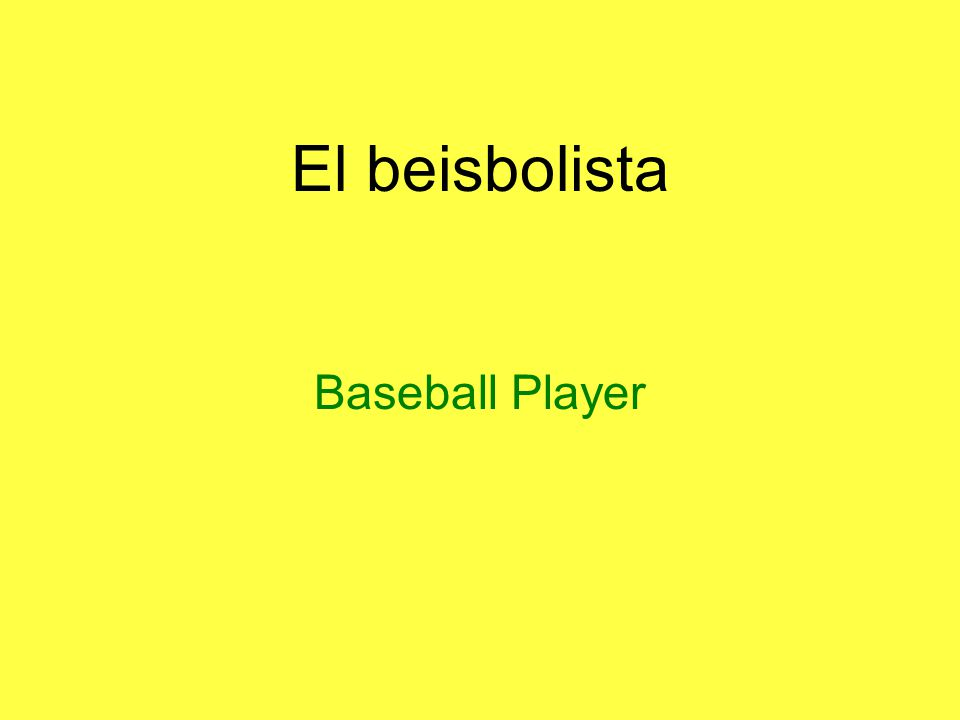 El beisbolista Baseball Player