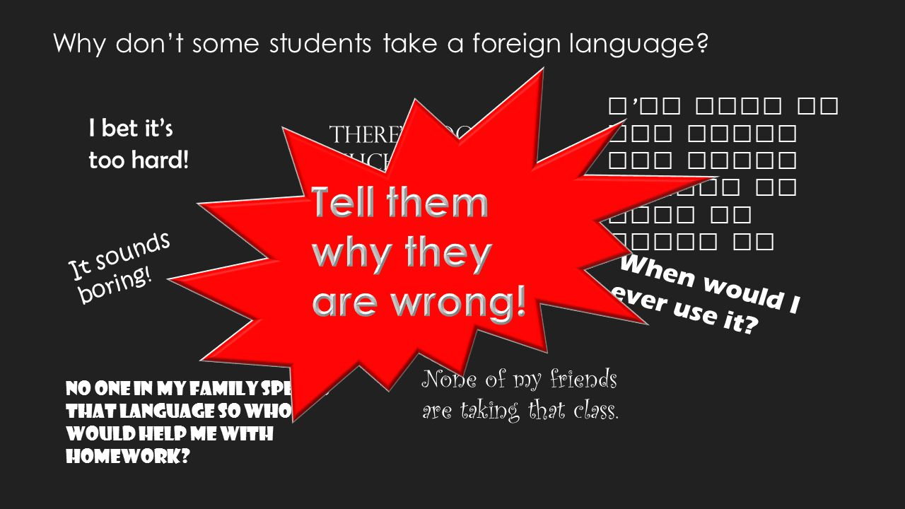 Why don't some students take a foreign language. I bet it's too hard.
