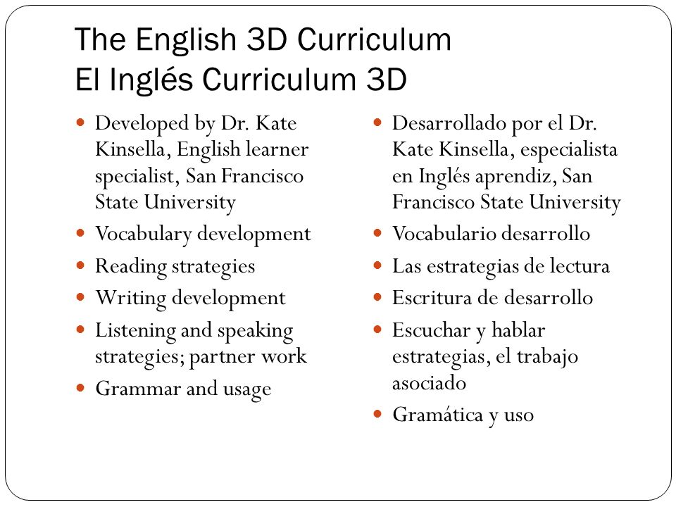 The English 3D Curriculum El Inglés Curriculum 3D Developed by Dr.