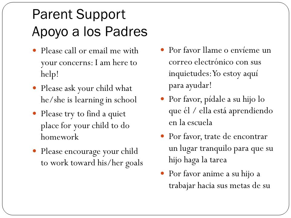 Parent Support Apoyo a los Padres Please call or email me with your concerns: I am here to help.