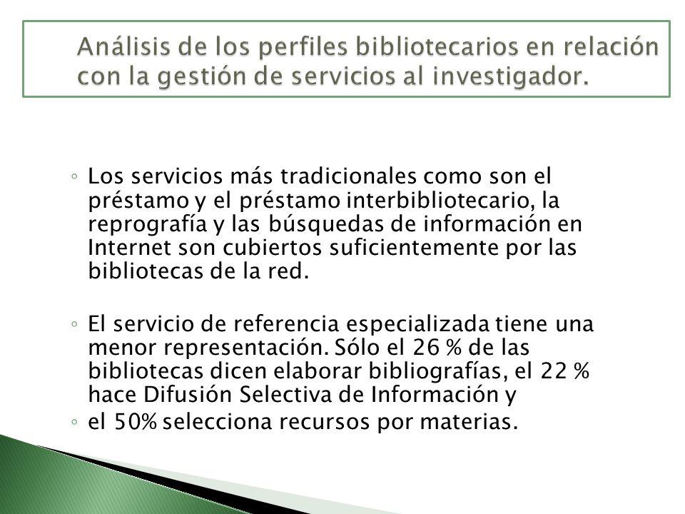 Los servicios más tradicionales como son el préstamo y el préstamo interbibliotecario, la reprografía y las búsquedas de información en Internet son c