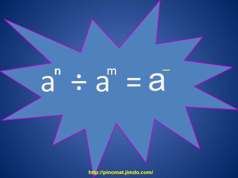 a ÷ a = nm a nm – http://pinomat.jimdo.com/