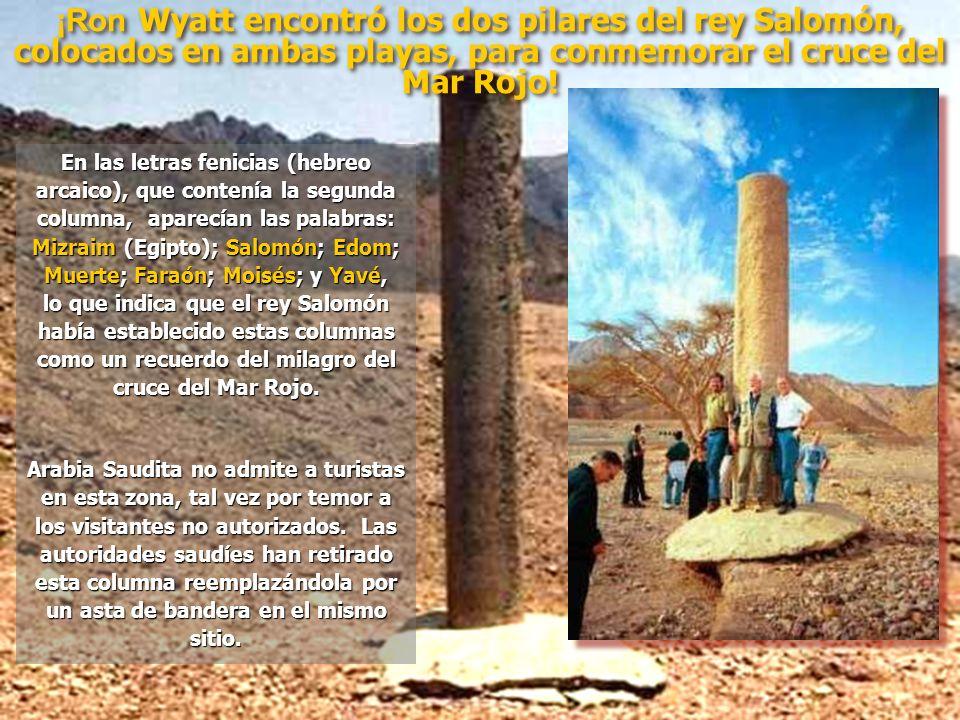 Pilares de un Memorial ordenado por el rey Salomón.