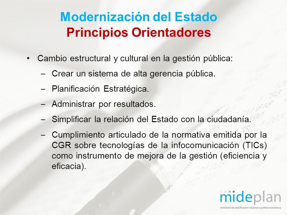 Cambio estructural y cultural en la gestión pública: – Crear un sistema de alta gerencia pública. – Planificación Estratégica. – Administrar por resul
