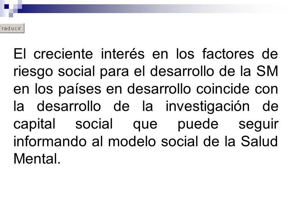 La cohesión social y el control social informal, junto conforman el concepto de eficacia colectiva utilizado por Sampson, Raudenbush, y Earls (1997) en su medición del capital social y la violencia en el EE.UU.
