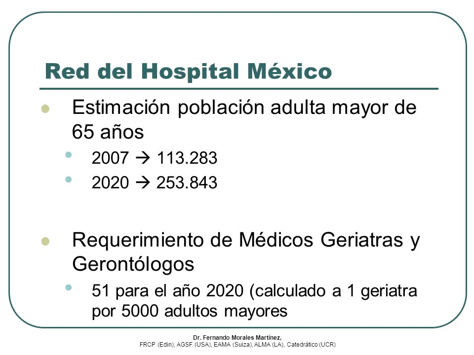 Red Hospital México
