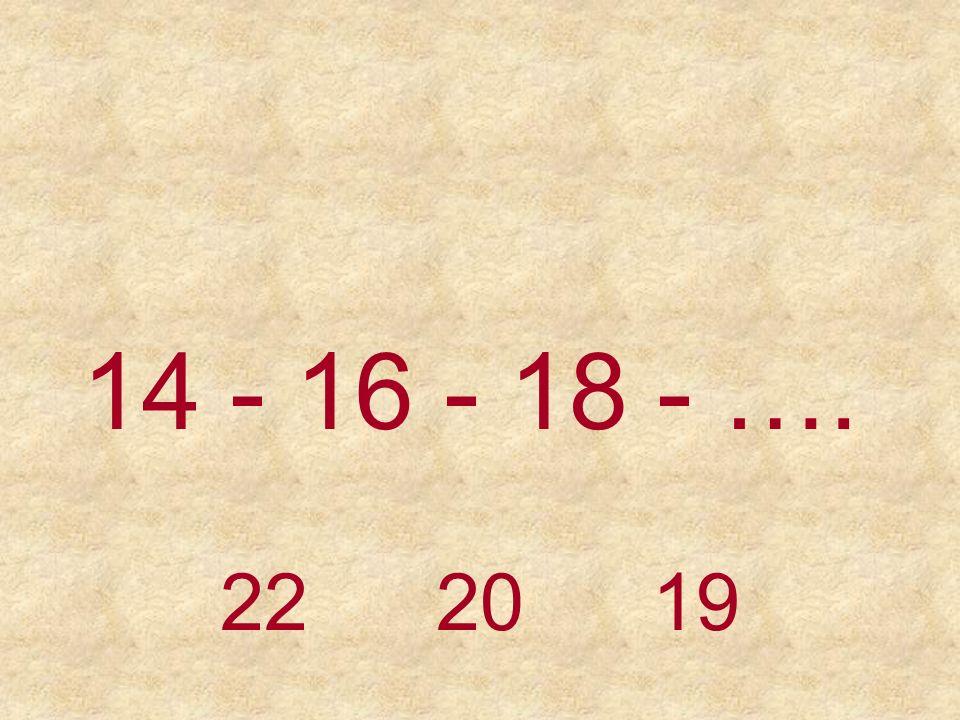 12 - 15 - 18 - 21
