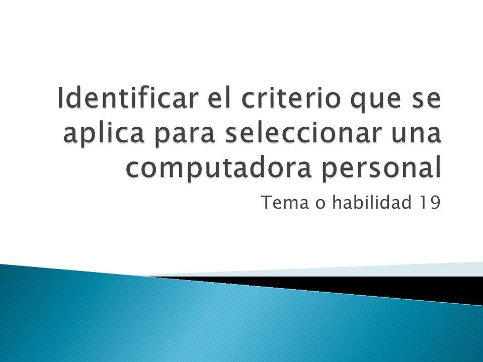 Objetivo 3 Identificar los factores que consideran las personas o empresas para decidir la forma de adquirir equipo de informática.