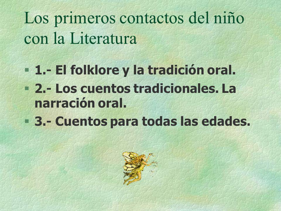 Bibliografía para los niños Colecciones de calidad y precio económico §Colección Pan y Chocolate.