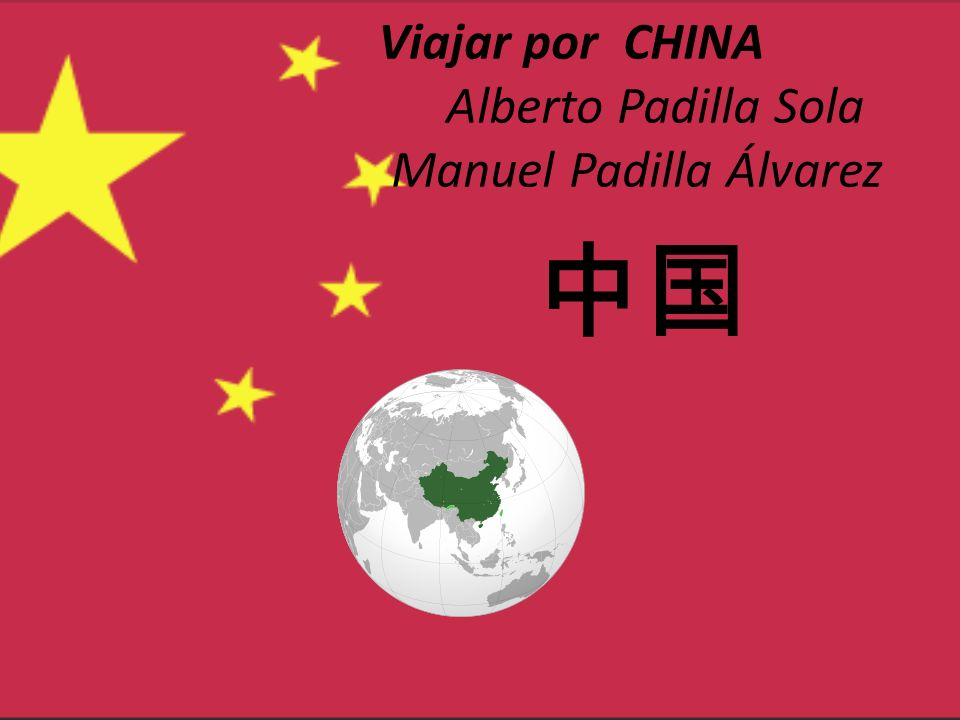 Primera parada: Pekín, es la capital de la República Popular China.