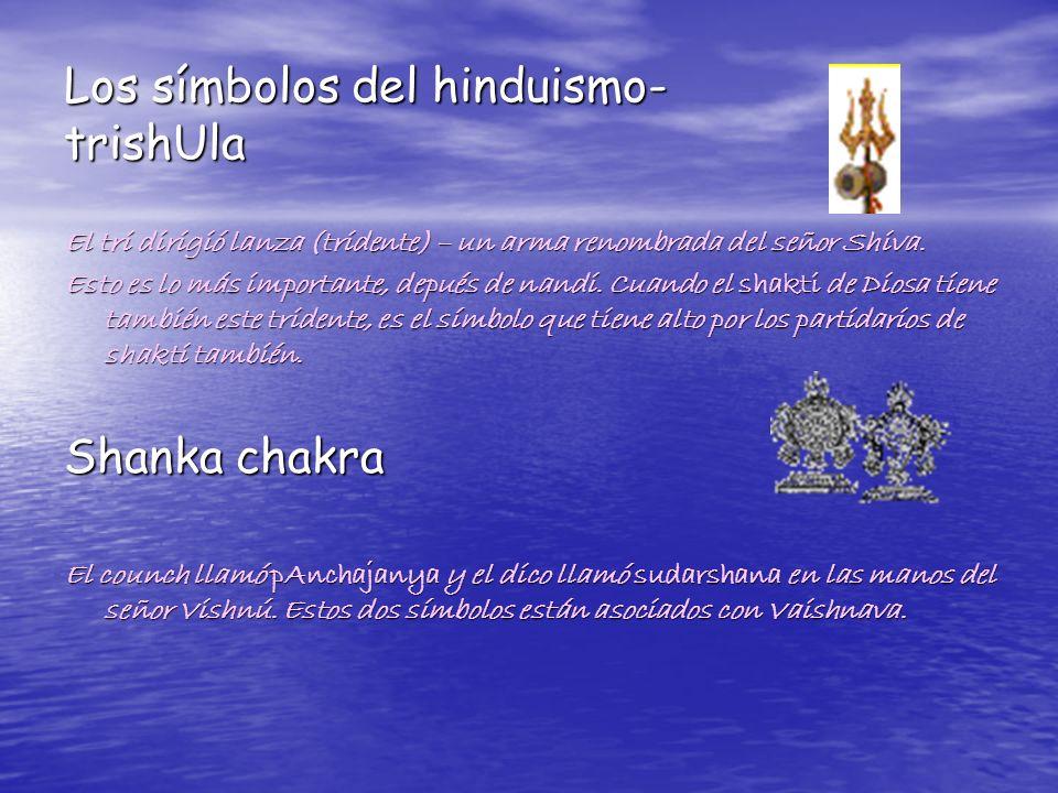 Los símbolos del hinduismo- trishUla El tri dirigió lanza (tridente) – un arma renombrada del señor Shiva. Esto es lo más importante, depués de nandi.