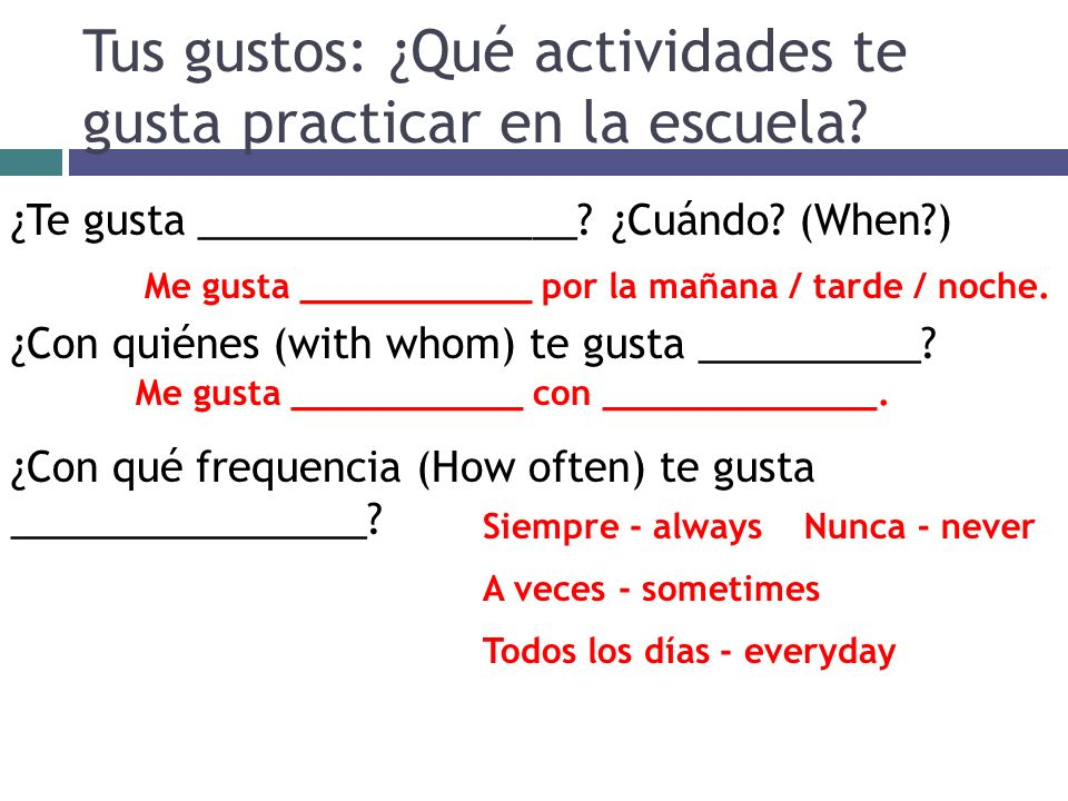 Gramática: Uses of present indicative The present indicative can be used in four ways.