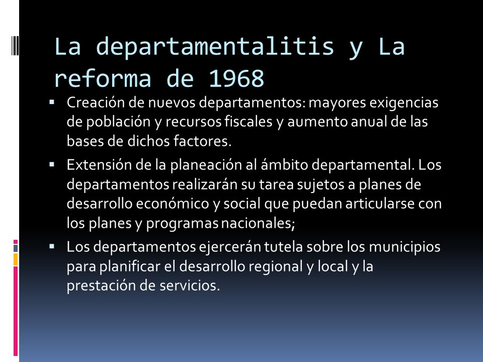 1931 - 1946