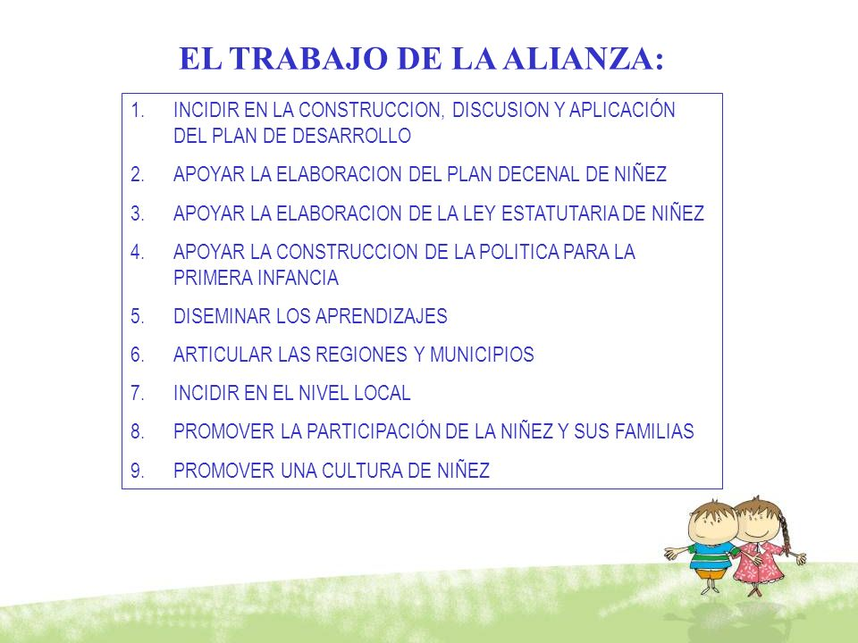 1.INCIDIR EN LA CONSTRUCCION, DISCUSION Y APLICACIÓN DEL PLAN DE DESARROLLO 2.APOYAR LA ELABORACION DEL PLAN DECENAL DE NIÑEZ 3.APOYAR LA ELABORACION