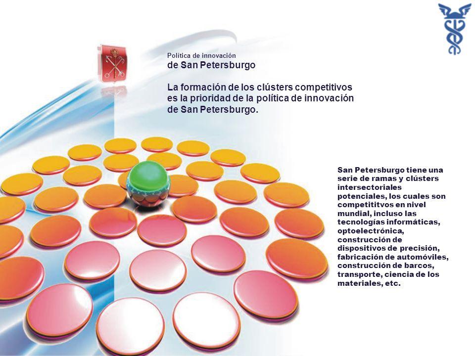 Política de innovación de San Petersburgo La formación de los clústers competitivos es la prioridad de la política de innovación de San Petersburgo.