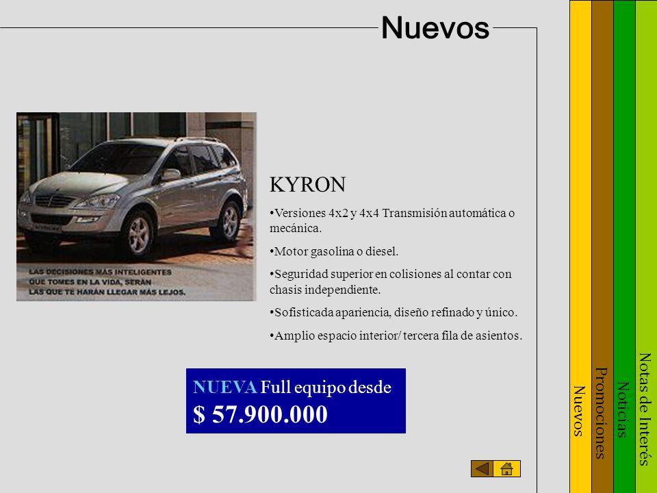 Noticias Notas de Interés Nuevos Promociones La llegada del Cruze significa una adición a la gama Chevrolet, pues se trata de un auto de nivel, gama y precio superior al Optra.