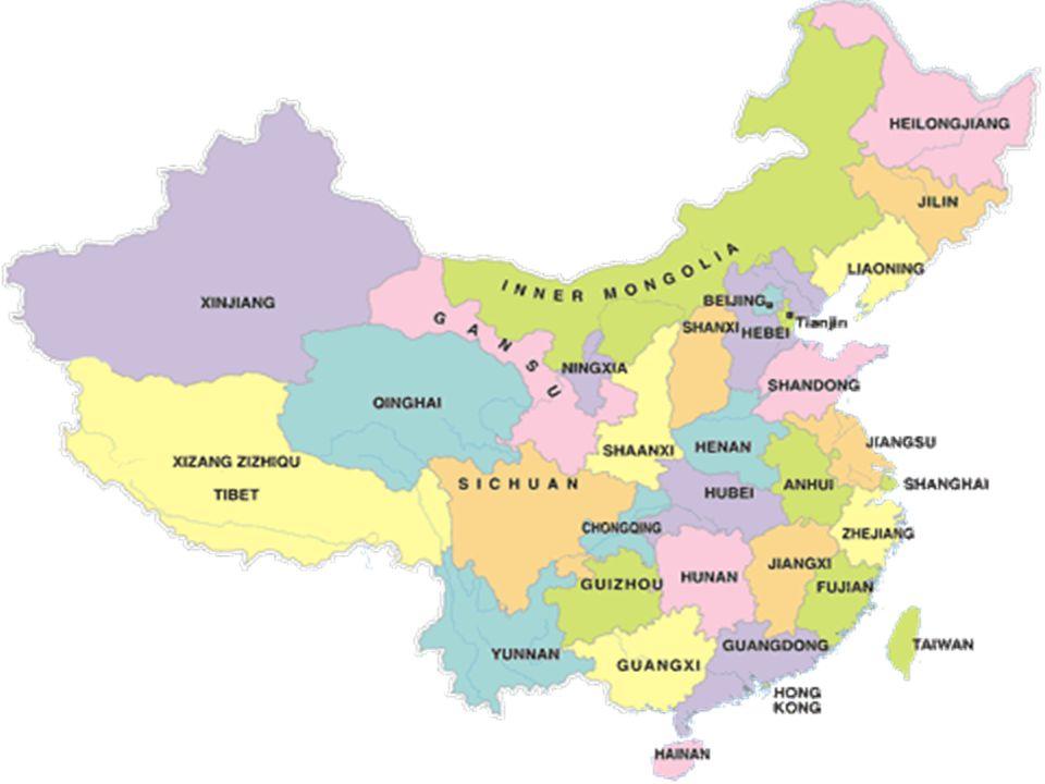 MAO ZEDONG (MAO TSE TUNG) Lo individual está subordinado a la Organización La minoría está subordinada a la mayoría El nivel más bajo está subordinado al nivel más alto