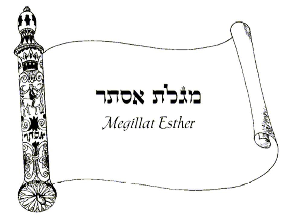 Textos de Ester (Hebreo)