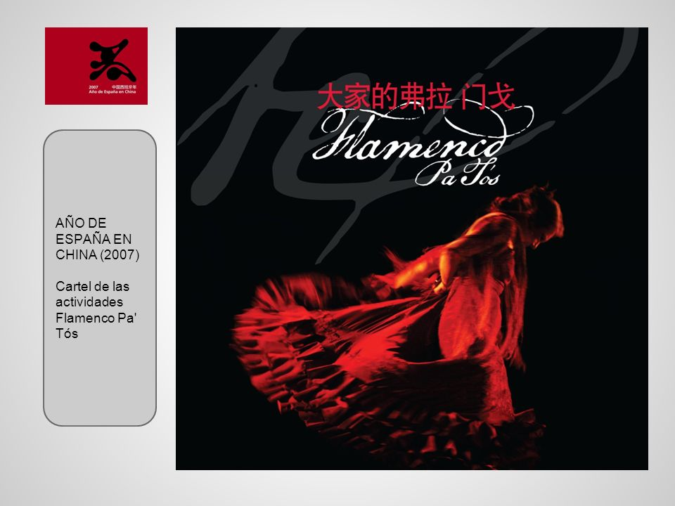 AÑO DE ESPAÑA EN CHINA (2007) Cartel de las actividades Flamenco Pa' Tós