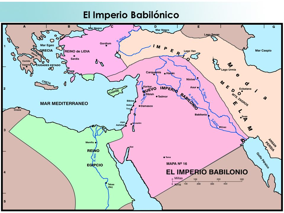 41 El Imperio Babilónico