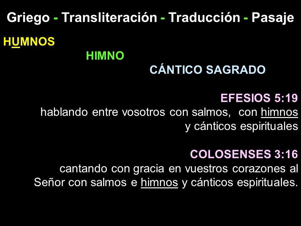 Griego - Transliteración - Traducción - Pasaje HUMNOS HIMNO CÁNTICO SAGRADO EFESIOS 5:19 hablando entre vosotros con salmos, con himnos y cánticos esp