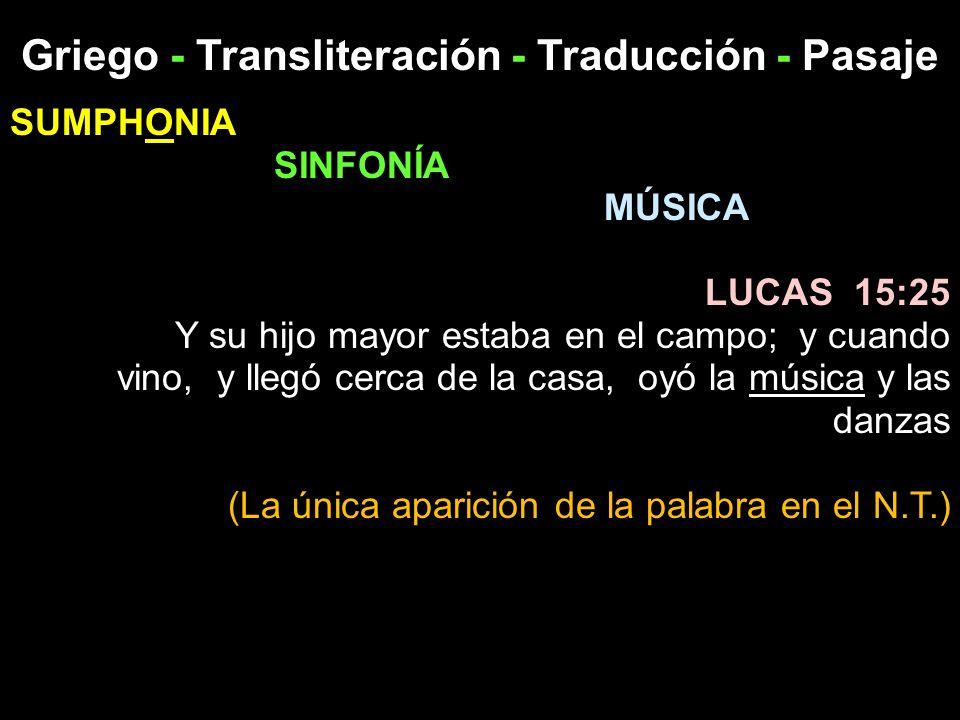 Griego - Transliteración - Traducción - Pasaje SUMPHONIA SINFONÍA MÚSICA LUCAS 15:25 Y su hijo mayor estaba en el campo; y cuando vino, y llegó cerca