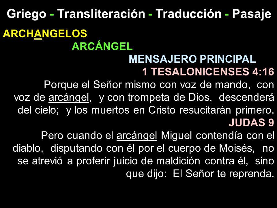 Griego - Transliteración - Traducción - Pasaje ARCHANGELOS ARCÁNGEL MENSAJERO PRINCIPAL 1 TESALONICENSES 4:16 Porque el Señor mismo con voz de mando,