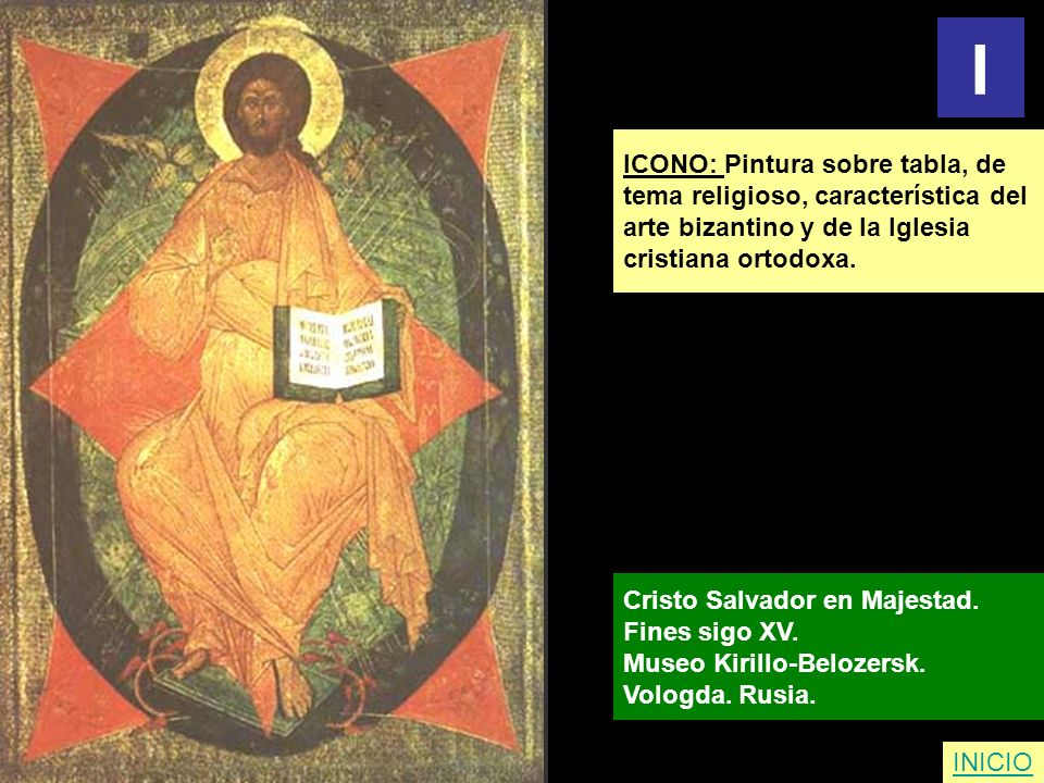 ICONO: Pintura sobre tabla, de tema religioso, característica del arte bizantino y de la Iglesia cristiana ortodoxa. Cristo Salvador en Majestad. Fine