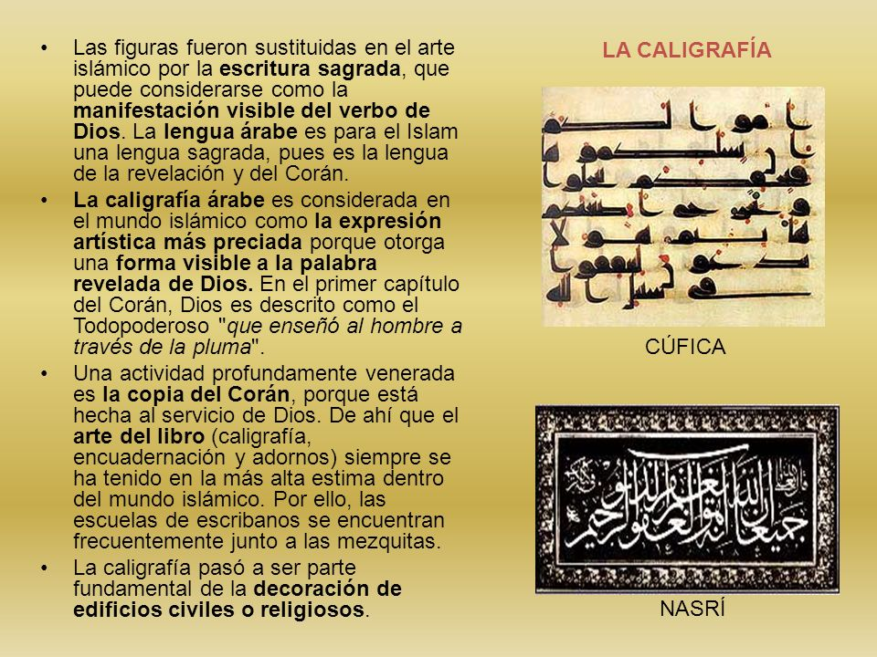 Las figuras fueron sustituidas en el arte islámico por la escritura sagrada, que puede considerarse como la manifestación visible del verbo de Dios. L