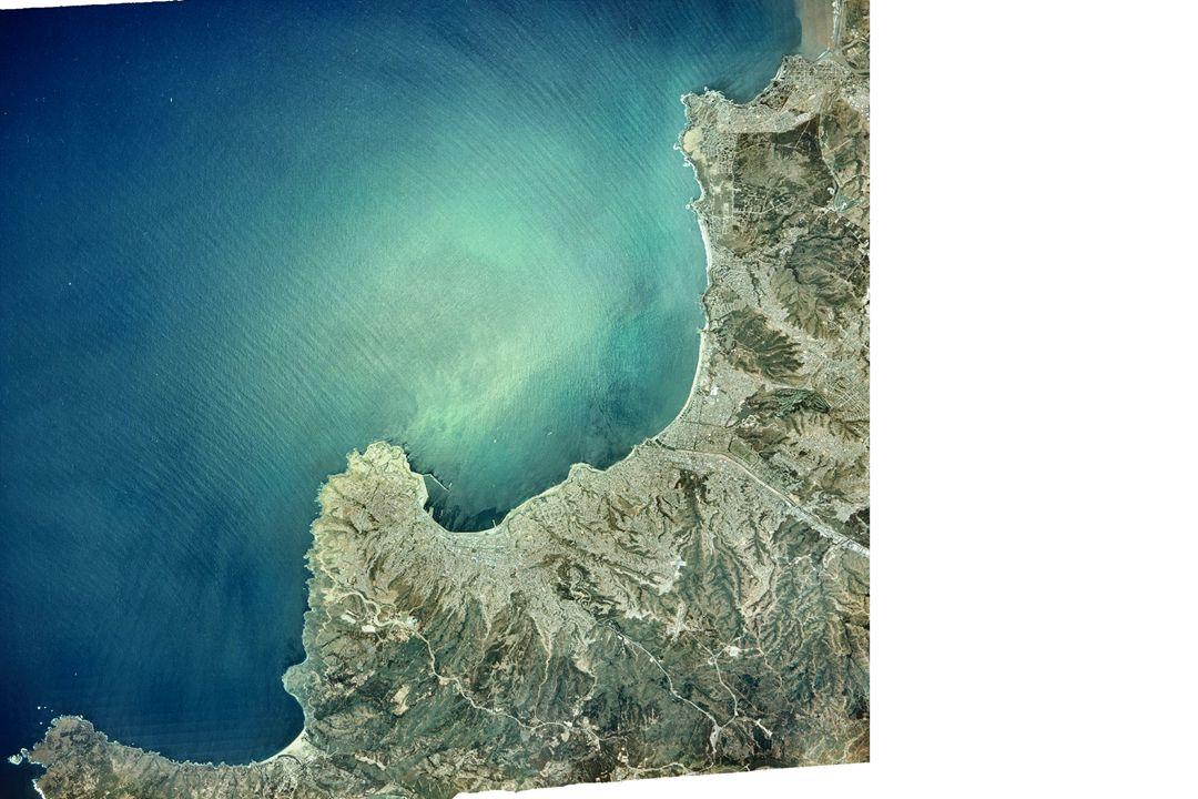 4.- Ramas de la Geografía Física Geografía de los Mares u Oceanografía: estudio de las aguas que conforman los mares y océanos.
