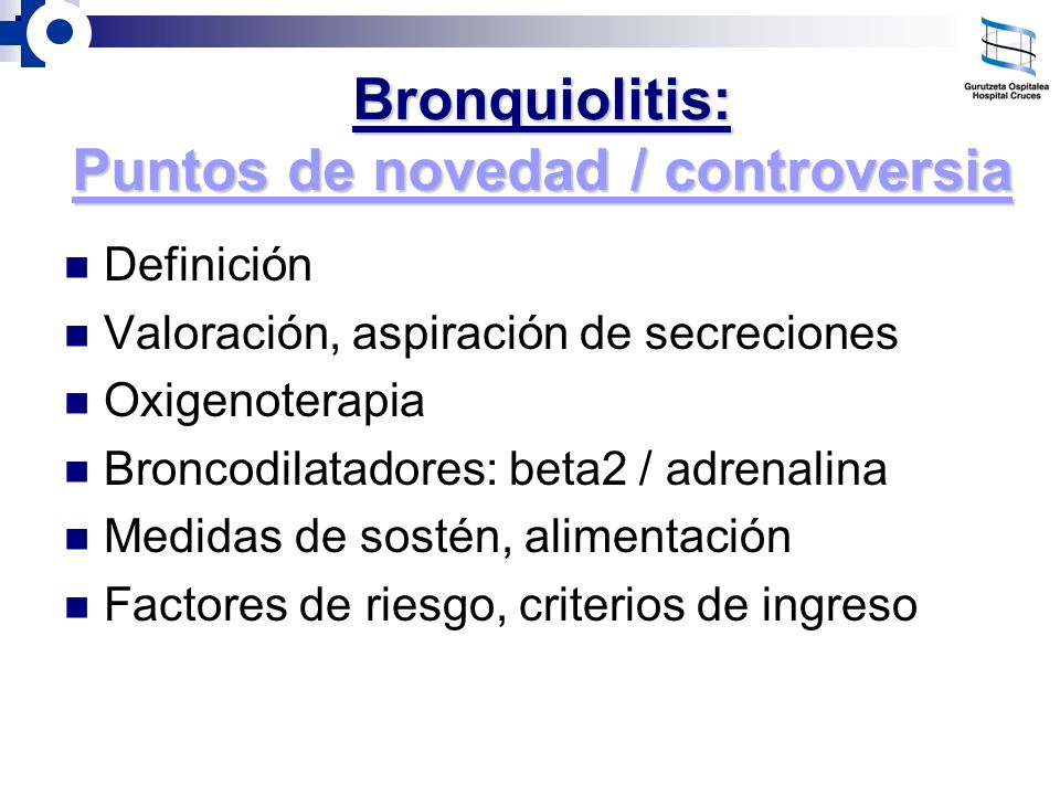 A B C D X 1.Dayan PS et al.Controversies in the management of children with bronchiolitis.
