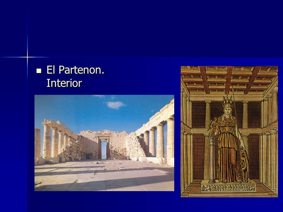El Partenon. Interior El Partenon. Interior