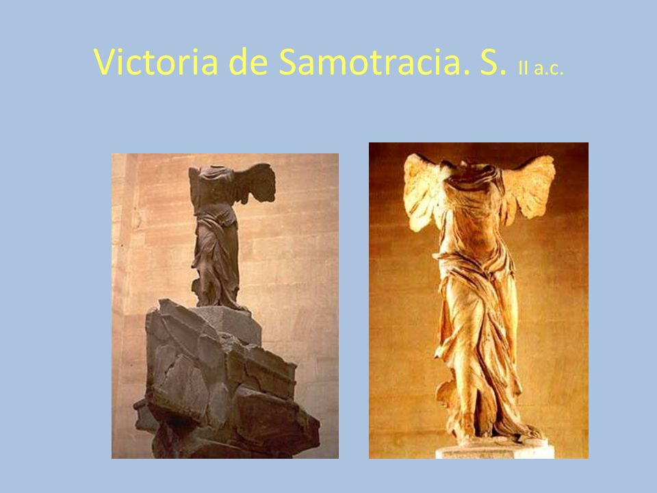 Victoria de Samotracia. S. II a.c.