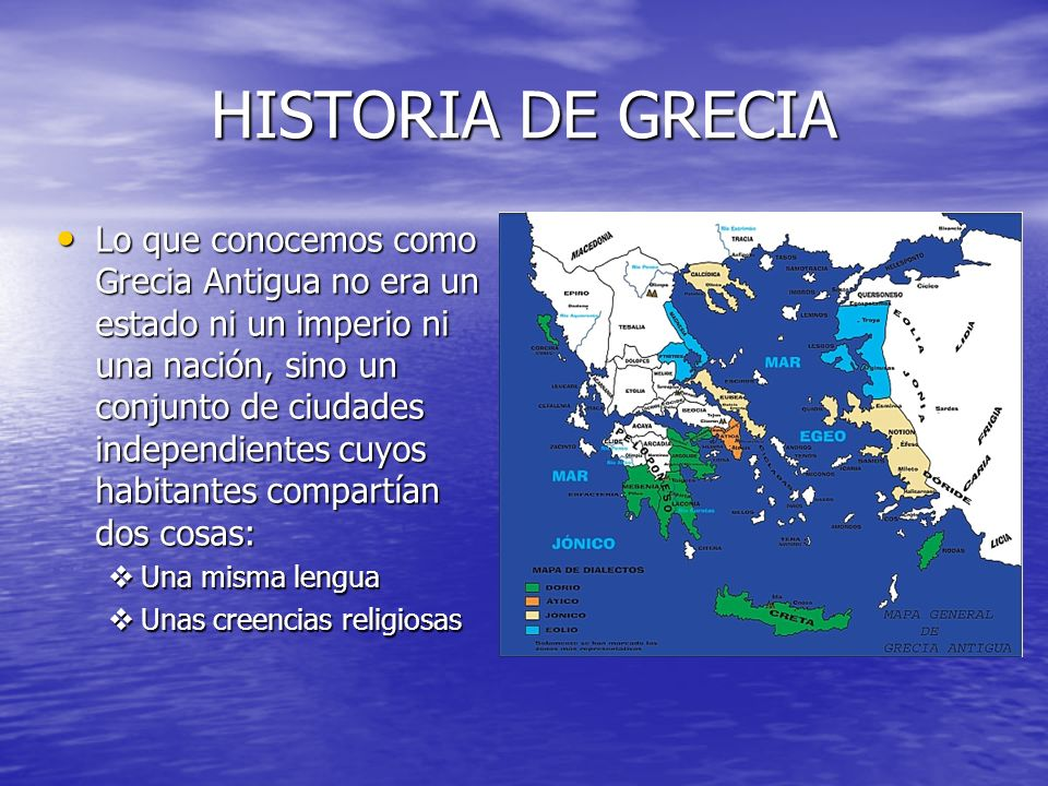 HISTORIA DE GRECIA Lo que conocemos como Grecia Antigua no era un estado ni un imperio ni una nación, sino un conjunto de ciudades independientes cuyo