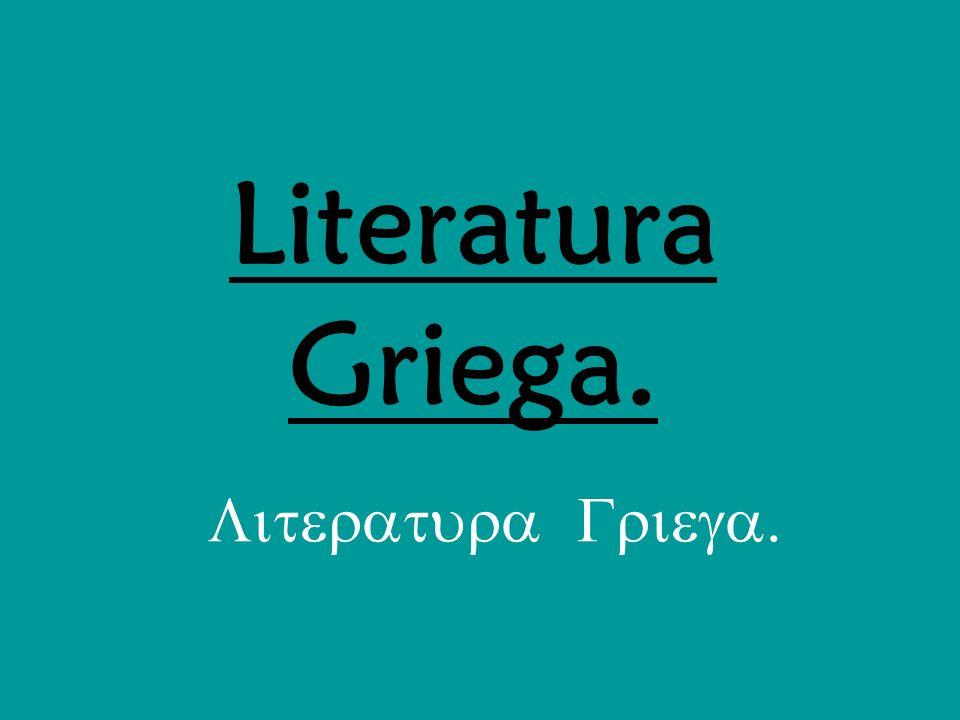 Transmisión de la literatura griega.Pervivencia de los materiales empleados.