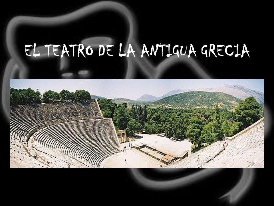 El anfiteatro El teatro era al aire libre.