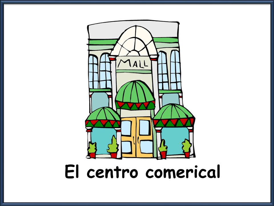 El centro comerical
