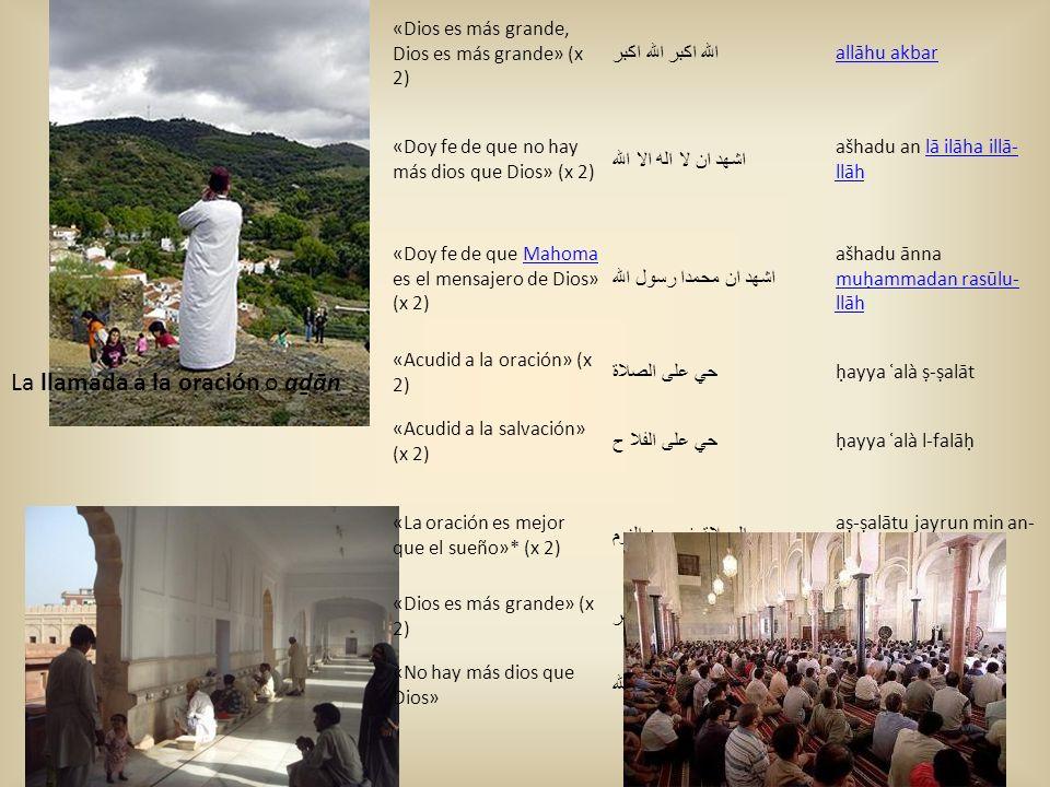 La llamada a la oración o aān «Dios es más grande, Dios es más grande» (x 2) الله اكبر allāhu akbar «Doy fe de que no hay más dios que Dios» (x 2) اشه