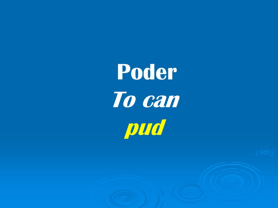 Poder To can pud