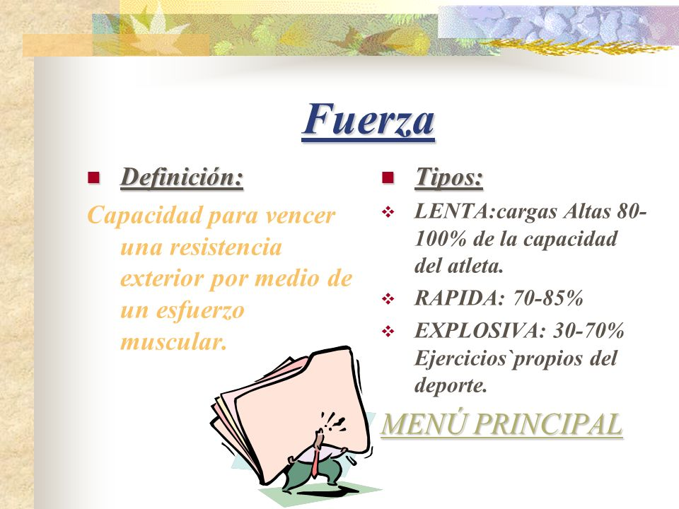 Fuerza Definición: Definición: Capacidad para vencer una resistencia exterior por medio de un esfuerzo muscular.