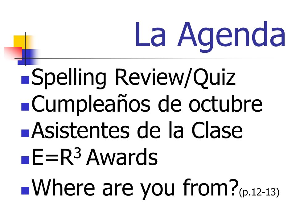 Alphabet Review Homework /Haz Clic Results Alfabeto Spelling Quiz Use pencil Keep eyes on own paper Do the best you can