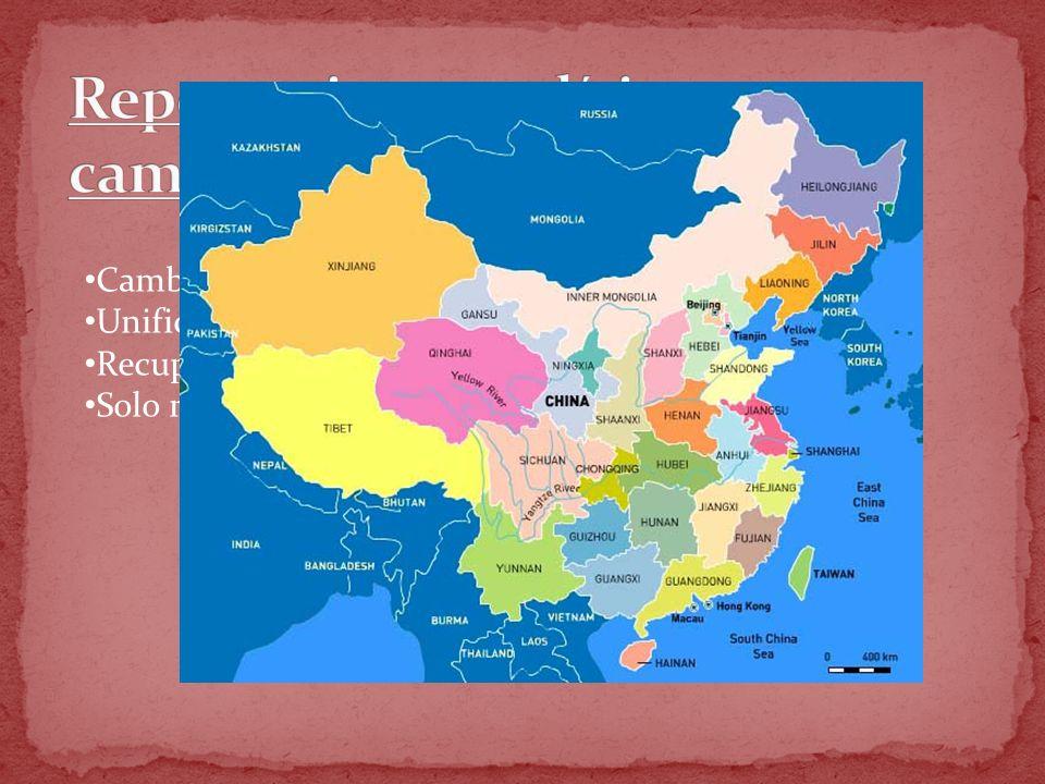 Cambio de poder: Del KMT al PCCh Unificación de gran parte del país (excepto Taiwán) Recuperación de Manchuria Solo recibe reconocimiento del Bloque C