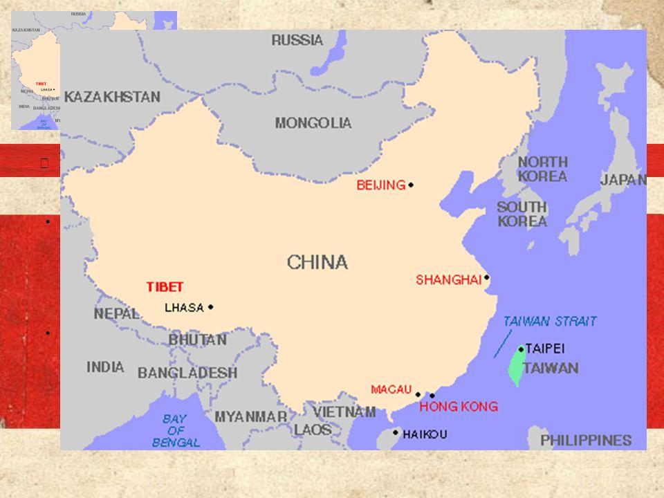 COMUNISTAS Continente (100 millones de habitantes, la mayoría campesinos) Reconquista de Manchuria (1947) República Popular China (1949) NACIONALISTAS