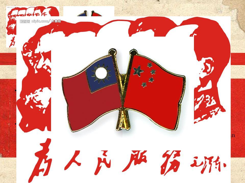 CONSECUENCIAS DE LA GUERRA (de 1949 a la actualidad) CAMBIOS TERRITORIALES COMUNISTAS (República Popular China) China continental (incluida la isla de