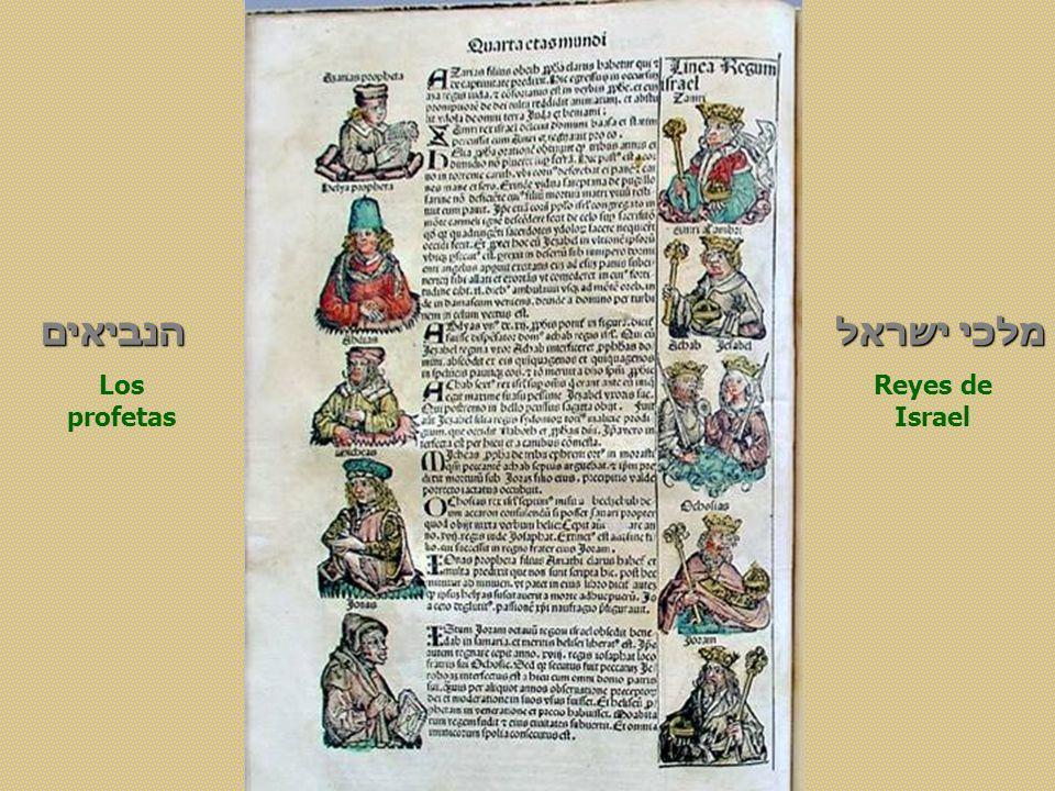 מלכי ישראל הנביאים Reyes de Israel Los profetas