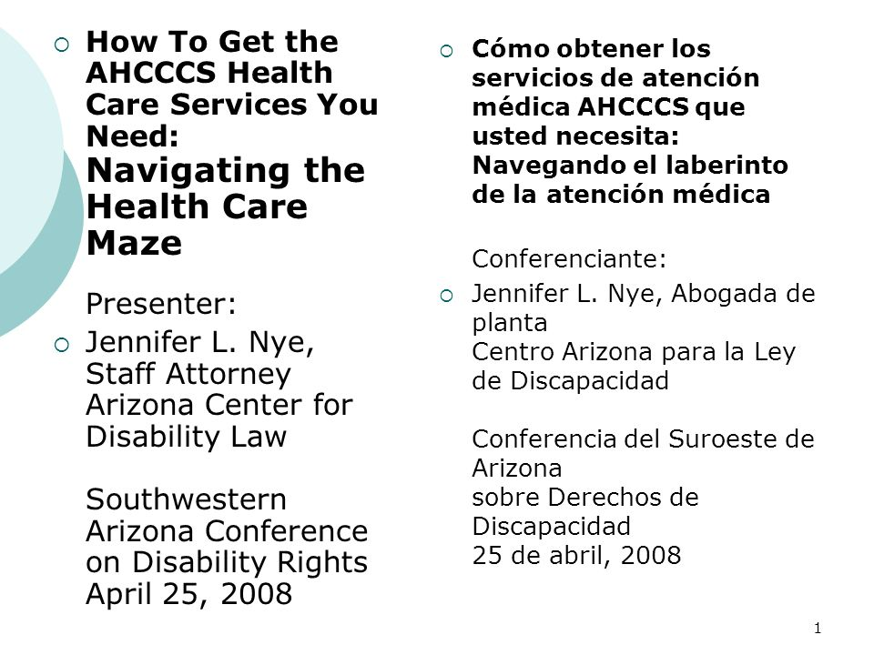 How To Get the AHCCCS Health Care Services You Need: Navigating the Health Care Maze Presenter: Jennifer L.
