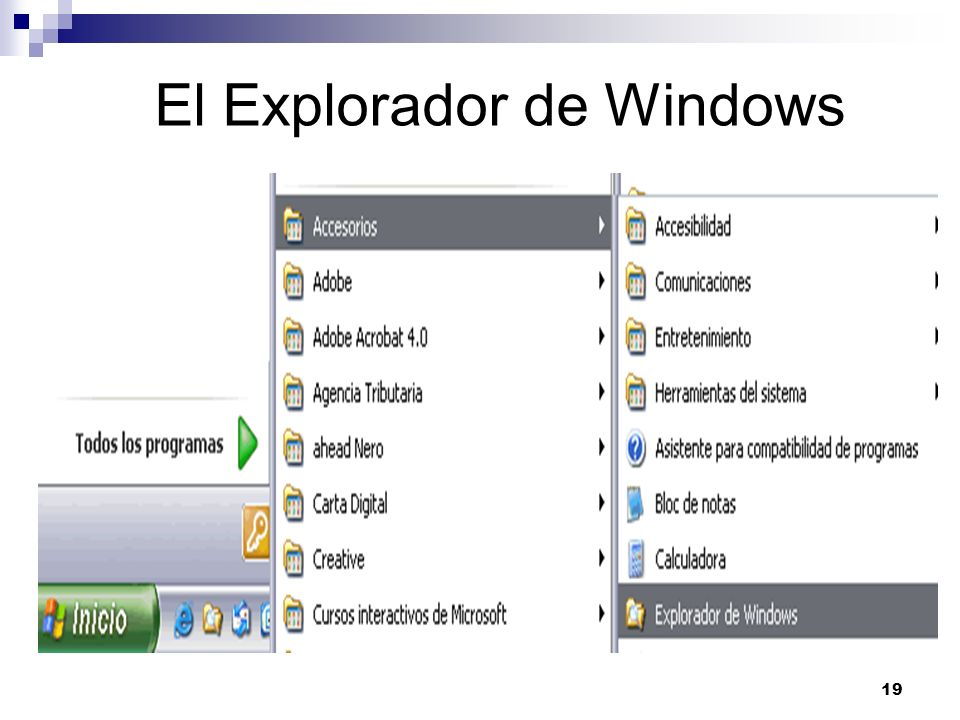 19 El Explorador de Windows