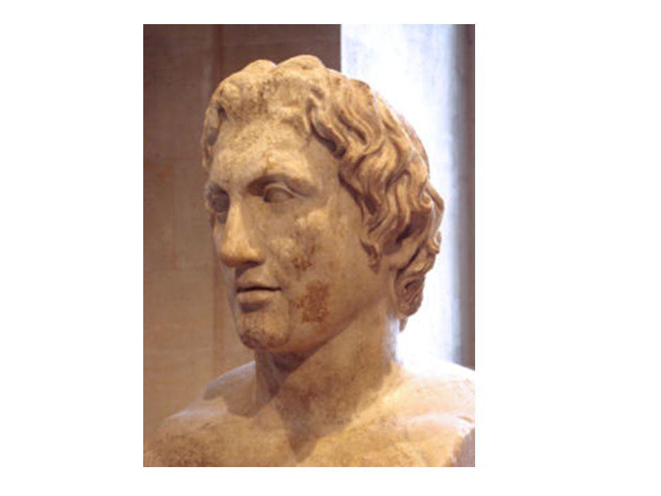 Busto de Alejandro conocido como «Herma de Azara».