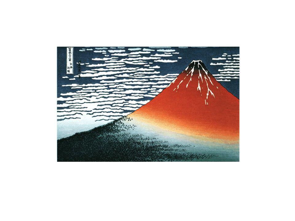 El monte Fuji ( Fuji- san), con 3.776 metros de altitud, es el pico más alto de la isla de Honshu y de todo Japón.