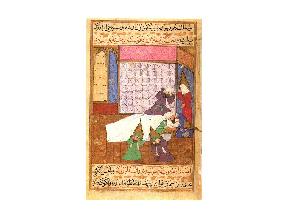 Mira la imagen de arriba e intenta descifrar cuál de los personajes es Mahoma.